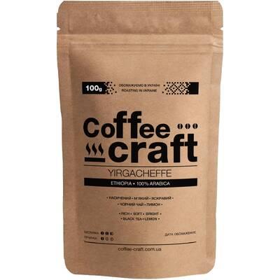 Кофе в зернах Эфиопия Йоргачеф (Ethiopia Yirgacheffe)
