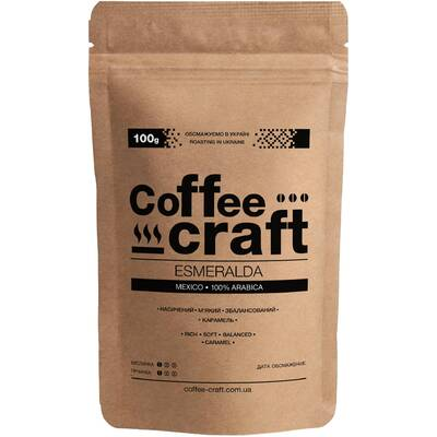 Кофе в зернах Мексика Эсмеральда (Mexico Esmeralda)