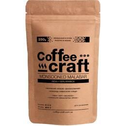 Кофе Индия Муссонный Малабар (India Monsooned Malabar) 1 кг
