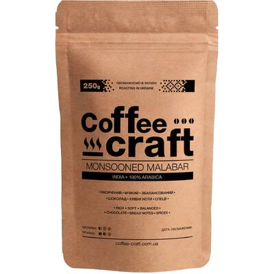 Кофе в зернах Индия Муссонный Малабар (India Monsooned Malabar)