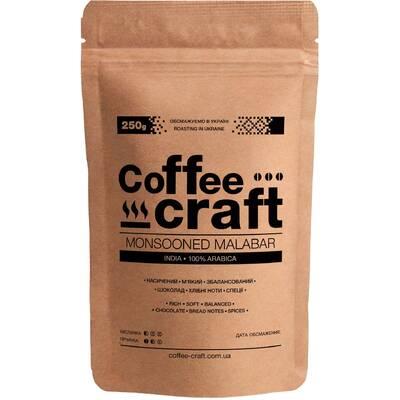 Кофе Индия Муссонный Малабар (India Monsooned Malabar)