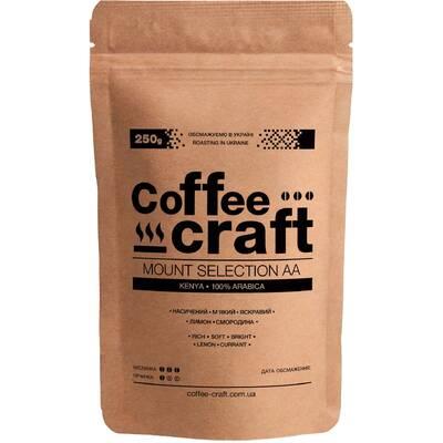 Кофе в зернах Кения Маунт Селекшн АА (Kenya Mount Selection AA)