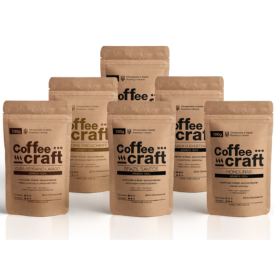 Дегустационный набор кофе без кислинки 4 сорта по 100\250 г - Свежеобжаренный кофе в зернах
