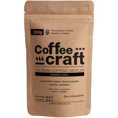 Кофе в зернах Colombia Supremo (Колумбия Супремо)