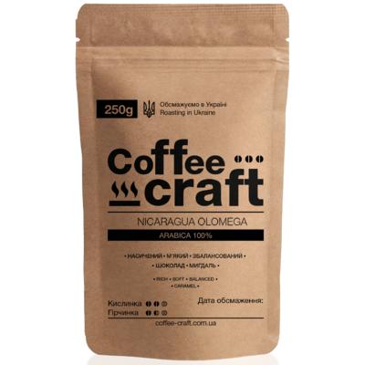 Кофе в зернах Nicaragua Olomega  (Никарагуа Оломега)