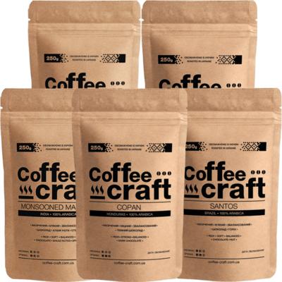 Дегустационный набор кофе без кислинки 5 сортов по 100/250 г