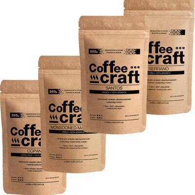 Дегустационный набор кофе без кислинки 4 сорта по 100/250 г