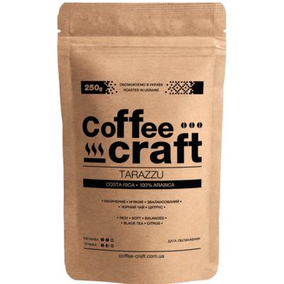 Кофе в зернах Коста-Рика Тарразу (Costa Rica Tarrazu SHB EP)