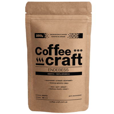 Кофе в зернах Кения Ендебесс (Kenya Endebess)