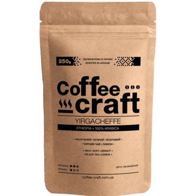 Кофе в зернах Эфиопия Йоргачеф Арича (Ethiopia Yirgacheffe Aricha)