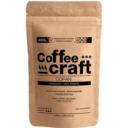 Кофе Гондурас Копан (Honduras Copan) 1 кг