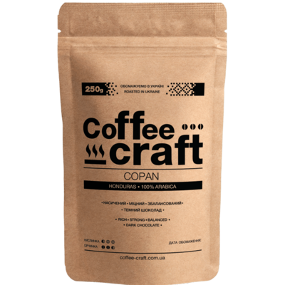 Кофе в зернах Гондурас Копан (Honduras Copan)