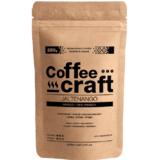 Кофе Мексика Халтенанго (Mexico Jaltenango) 250 г