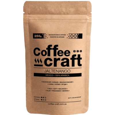Кофе в зернах Мексика Халтенанго (Mexico Jaltenango)