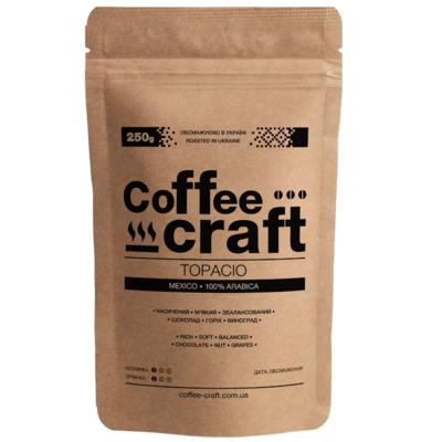 Кофе в зернах Мексика Топаз (Mexico Topacio)