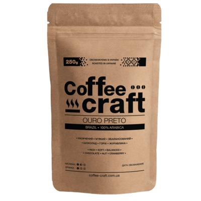 Кофе в зернах Бразилия Оуру Прету (Ouro Preto)